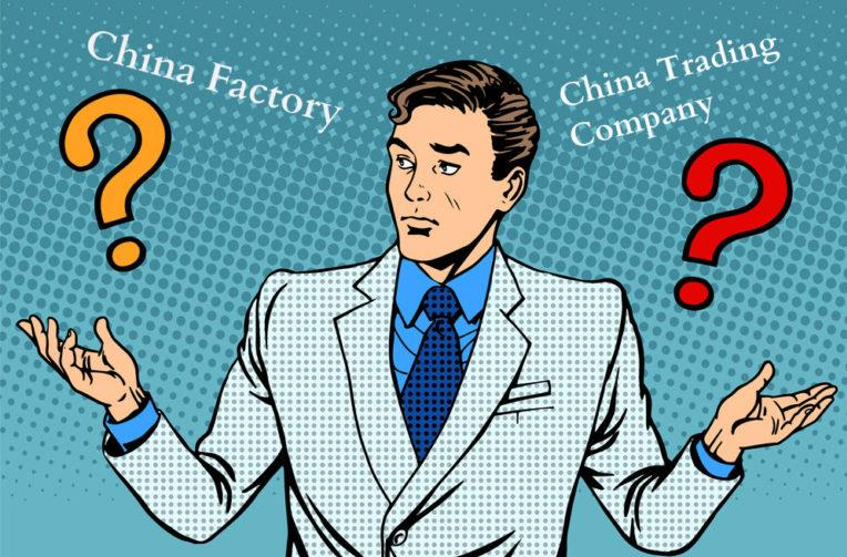 factory or trading company
